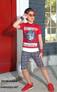 تولیدی و پخش پوشاک پسرانه بچه گانه